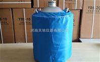 液氮罐使用 天驰液氮罐