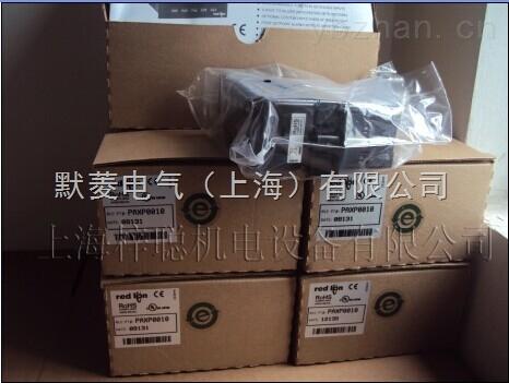 美国红狮模块DSPSX000现货销售
