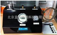 物水分状况测定仪 植物水势仪