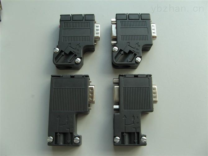 产品库 系统集成及工控 plc 其他 西门子rs485接头/dp接头  产品报价