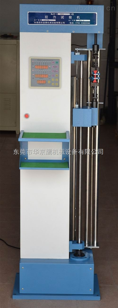 塑料单柱拉力试验机