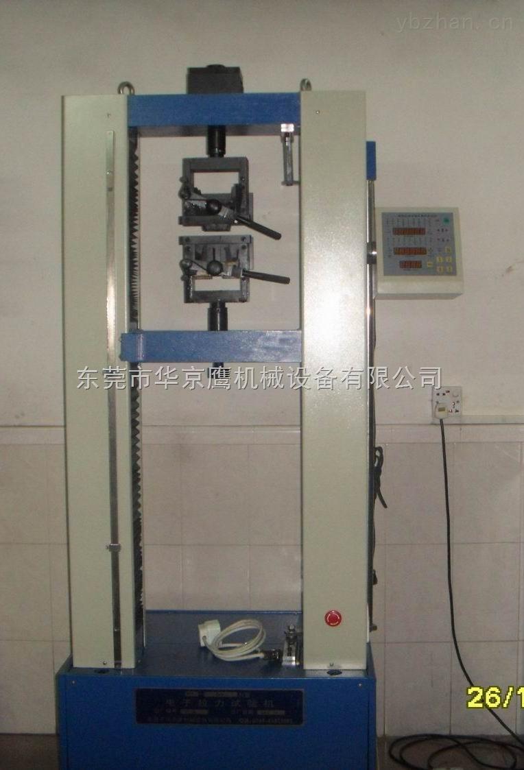 电缆万能材料拉力试验机