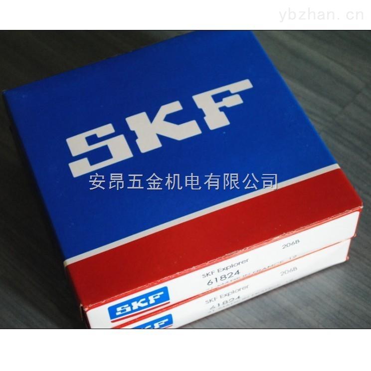 浙江skf直線軸承,造紙機械軸承,安昂商城Z具信賴商
