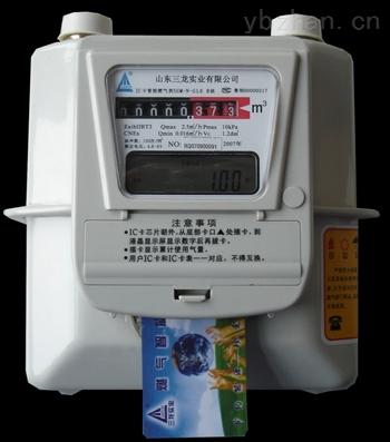 分析检测 气体检测 气体分析仪 燃气表 浙江正泰仪器仪表有限责任公司