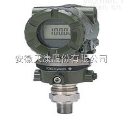 【售】安徽天康(天仪牌)1151SP负压力变送器