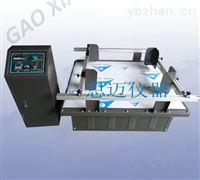 供應鄭州SM-8085A模擬運輸振動臺