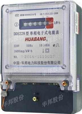 DDS2282级单相家用市场表直销价