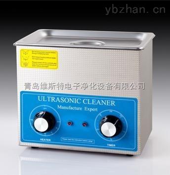 廠家直銷-超聲波醫用清洗機