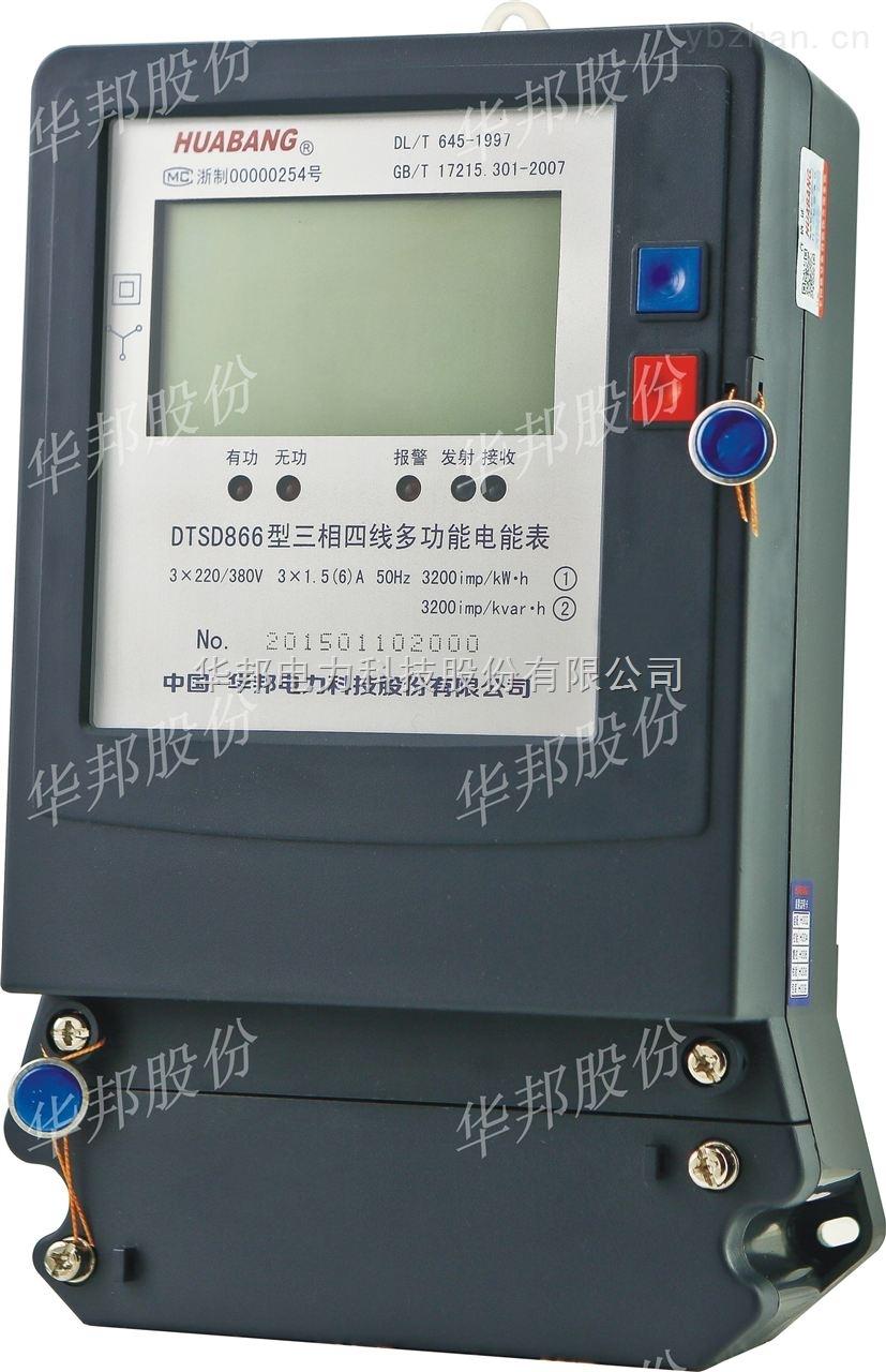 DTSD866/DSSD866-三相多功能电能表