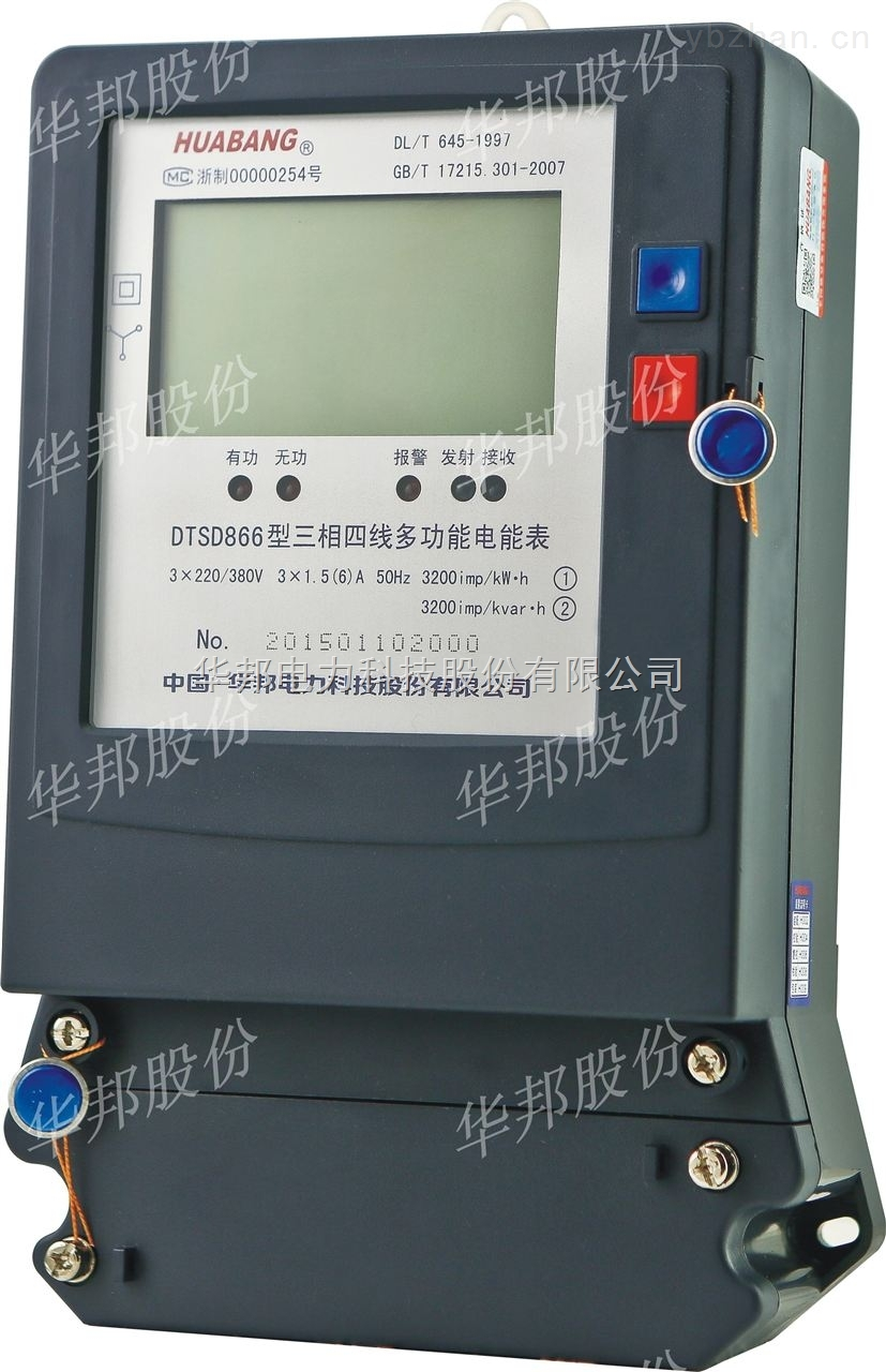 DTSD866/DSSD866-三相多功能电能表作用