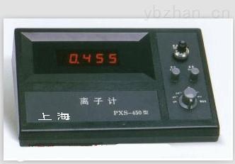PXS-450型精密离子计,台式离子计