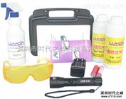 LUYOR-6801LUYOR-6801油路系统荧光检漏仪