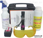 LUYOR-6803LUYOR-6803荧光检漏仪