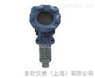 DQ807型中溫壓力變送器