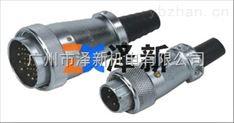 提供4芯10A航空插頭插座 金屬連接器