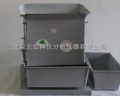 JC10-GCS-格槽式分样器
