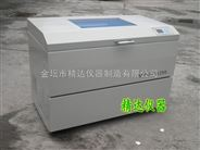 BSD-WX1280大容量卧式恒温恒湿摇床