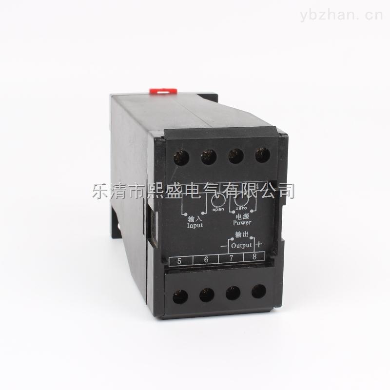 【电量变送器】 厂家直销批发  熙盛热卖产品