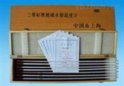 二等標準型玻璃溫度計