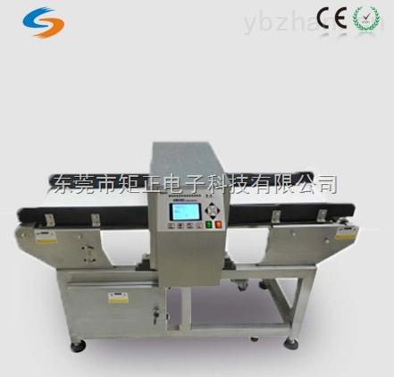 XR-980-東莞市矩正食品金屬檢測機xr-980