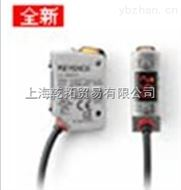 LV-S63KEYENCE數字激光傳感器/基恩士放大器分離型傳感器