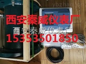 QW-陕西大口径热量表/西安秦威仪表厂质量上乘