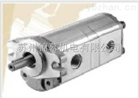 高压齿轮泵挑战自我1PM5P01R台湾钰盟HONOR