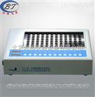 北京供应ET-96内毒素凝胶法测定仪