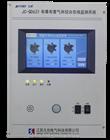 JC-QD631有毒有害可燃气体在线监测