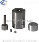 BTHJ压片机硬质合金模具价格