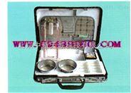 煤钻屑瓦斯解吸仪  型號:GJT1MD-II