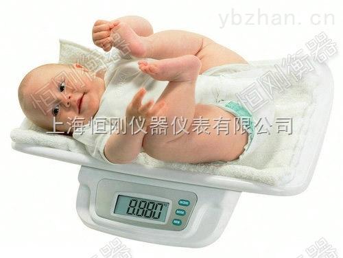 SG-EPSA-20新生婴儿体重秤 婴儿身高体重称