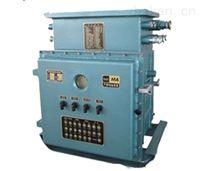 KXBC-15/380DZ 礦用防爆電動閥門控制箱