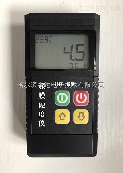 DH-QM-DH-QM快速漆膜硬度仪/油漆快速硬度表/漆膜硬度检测仪/数显硬度计