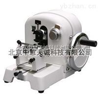ZH11659型輪轉式切片機