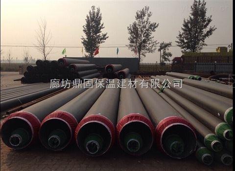 219*6聚氨酯蒸汽直埋保温管市场报价