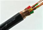 铠装低烟无卤计算机电缆