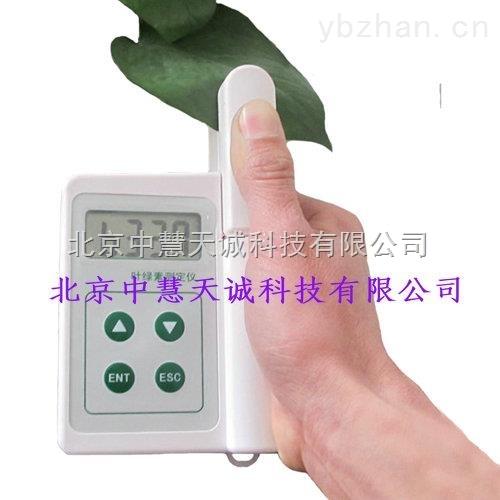 ZH11266型植物葉綠素儀/便攜式葉綠素測定儀