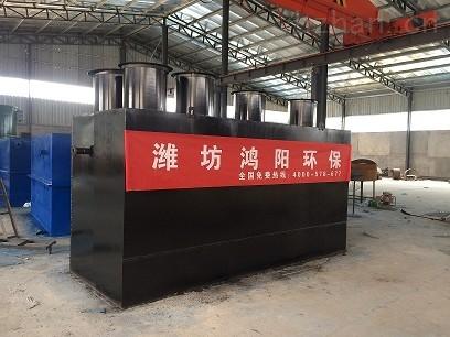 福州小型污水处理设备绿色精加工--鸿阳环保
