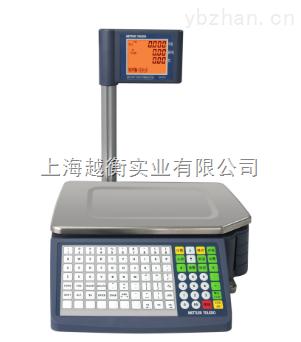 上海品牌6公斤防水带打印电子桌秤 量大从优