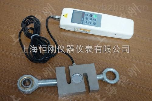 50KG电子拉力计带S型拉压力传感器