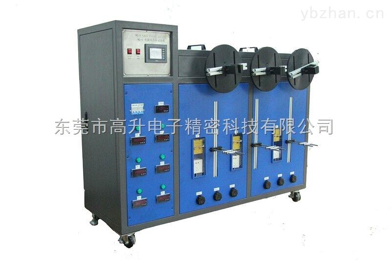 電源線彎曲試驗機EC60884-1、GB4706.1