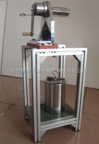 芯轴试验装置
