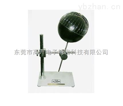 头盔式干发器试验装置