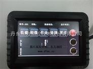 井下机车调度管理系统