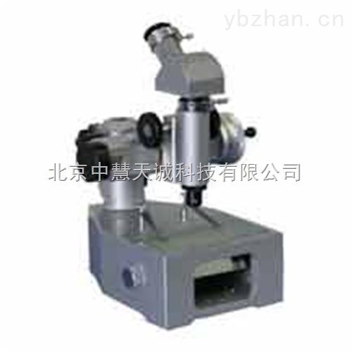 ZH10193型讀數顯微鏡