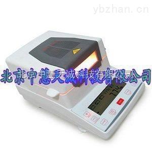 ZH10174型快速水分測定儀|台式高精度化工原料水分仪