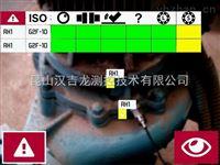 振动分析仪相机