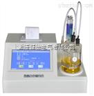 XGSF108型微量水分測定儀廠家