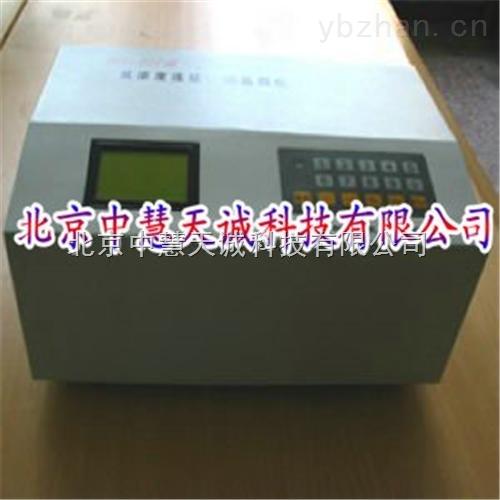 ZH9702型連續測氡儀/氡濃度連續自動監測儀